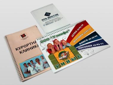 Блокноты и буклеты